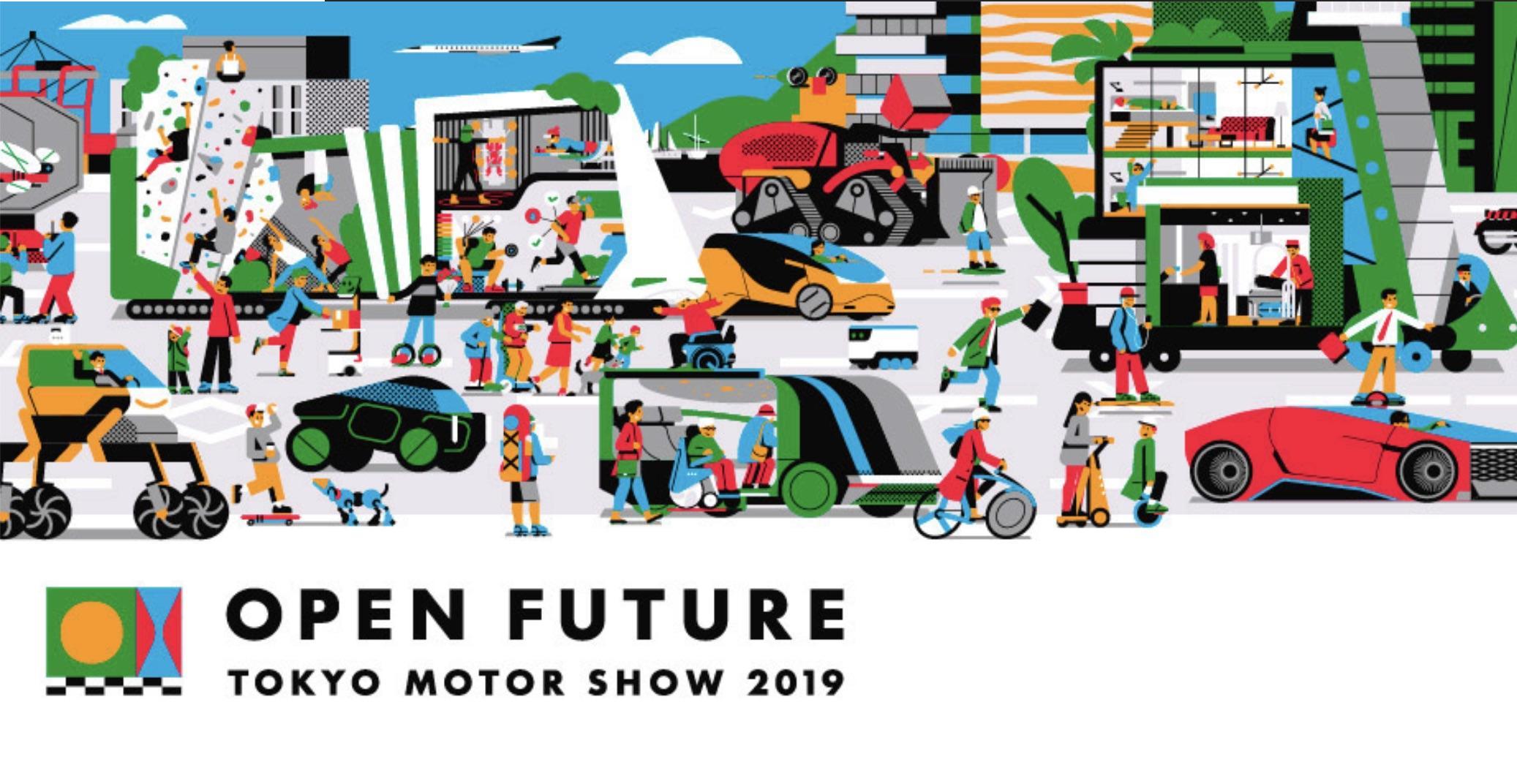 2019東京車展