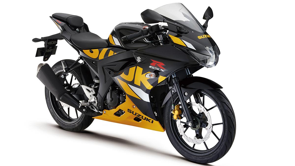 2020 Suzuki GSX R150 ABS