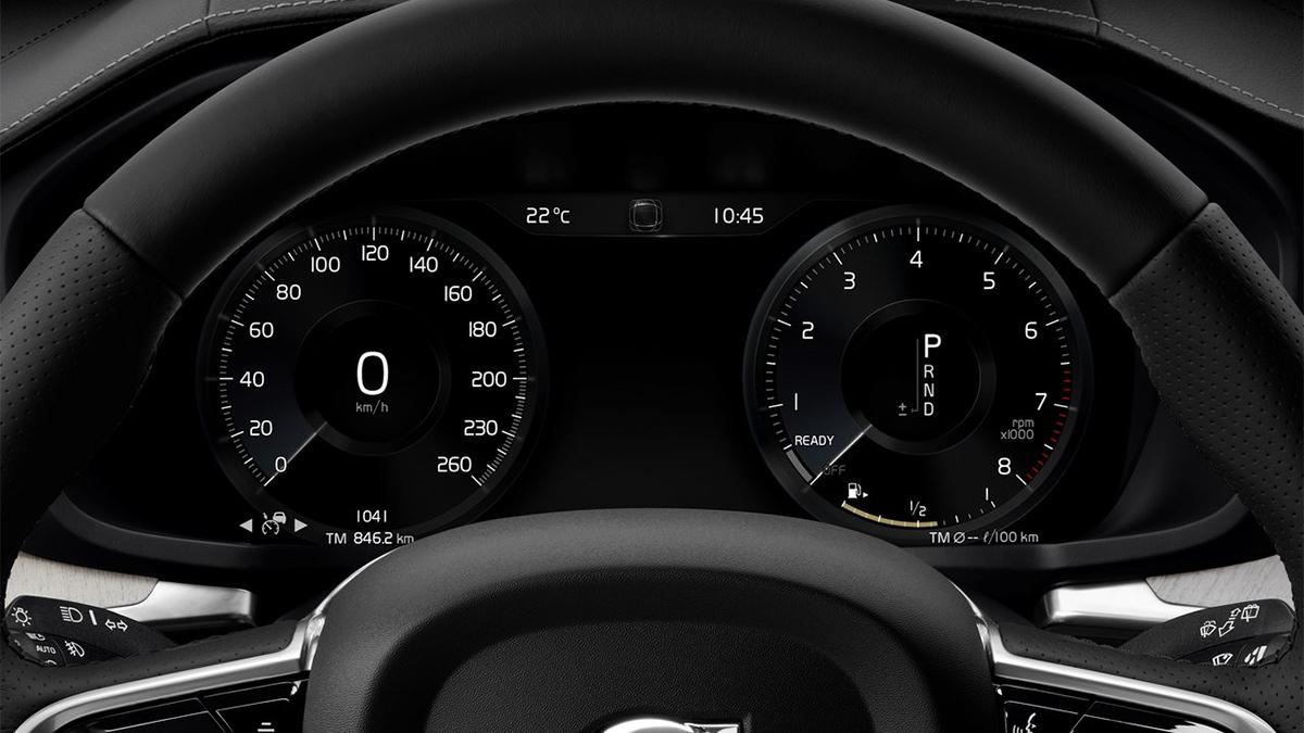2020 Volvo V60 T4 Momentum