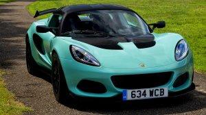 2019 - Lotus Elise