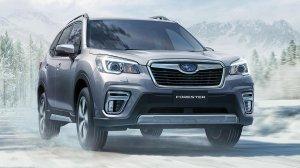 2020 - Subaru Forester