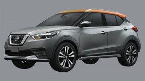 2020 - Nissan Kicks