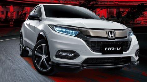 2020 Honda HR-V 1.8 RS