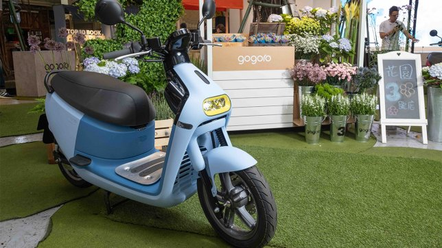 2020 Gogoro 3系列 標準版