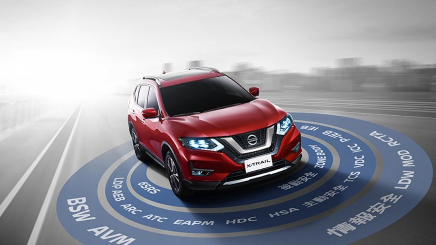 2019 Nissan X-Trail 2.5 4WD旗艦科技版