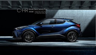 TOYOTA C-HR日本推出小改新車,搭載新版Safety Sense、主動煞停功能再升級