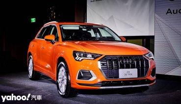 【新車圖輯】以慢打快、以靜制動的導入哲學!Audi Taiwan年度記者會大改款Q3 Sportback搶先亮相!