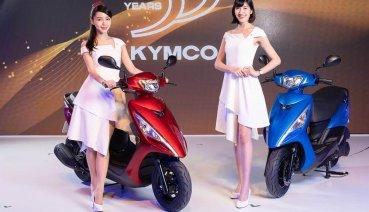 KYMCO在台推出新名流125、歡慶55周年祭出5,500萬現金抽獎回饋!