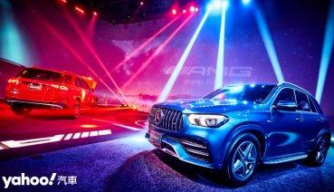 【新車圖輯】休旅滿足不了只因少了AMG!2020全新Mercedes-AMG GLE 53 4Matic+正式發表!