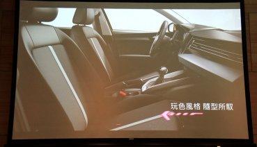 潮人必備!全新第二代Audi A1 Sportback,121萬起在台上市
