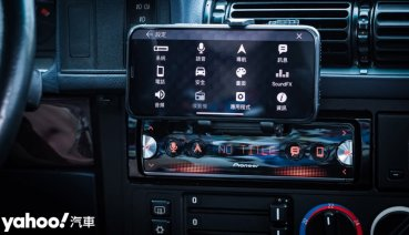 【開箱圖輯】25載老車要如何蝦趴?開箱Pioneer SPH-10BT與Baseus無線充電的數位轉生術!