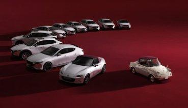 Mazda晉級「百年車廠」全車系推出100周年紀念款