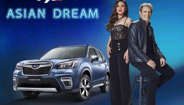 Subaru意美汽車攜手Michael Bolton尋找未來之星、全新音樂選秀節目將邁入第四集!