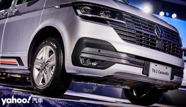【新車圖輯】披上科技外衣的商旅王者!2020 Volkswagen Nutzfahrzeuge T6.1 Caravelle正式抵台!