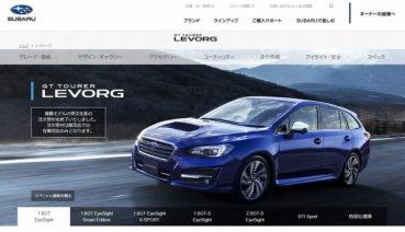 現行車款接單終止,Subaru Levorg 第二世代確認下半年投入市場!