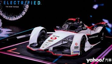 【車展同場加映】初步看懂Formula E!從台北車展Porsche、Jaguar、Mercedes展示車初窺頂級純電賽事!