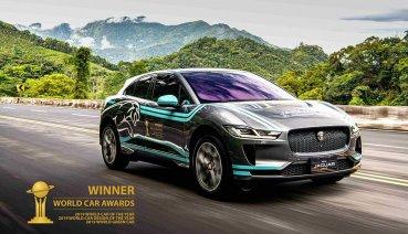 Jaguar I-PACE純電跑旅預告10月在台發表、預售價341萬元起即日展開接單!
