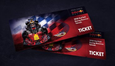 [快訊] 2020 Red Bull Racing Showrun免費索票相關聲明!
