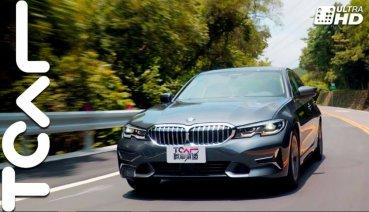 [新車試駕] 入門,是不屬於它的定義 BMW 318i Luxury Line