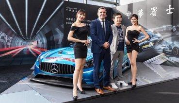 台灣車手李勇德駕駛#88 Mercedes-AMG GT3奪得亞洲GT賽事年度車手冠軍 榮獲Mercedes Motorsports贈送C63 S性能猛獸