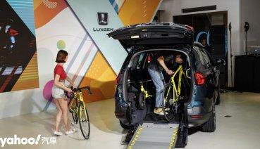 【新車圖輯】一招變革深入民心!多功能Luxgen URX 5+1樂活款早鳥優惠84.8萬元起!