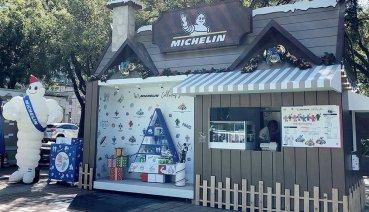 米其林前進新北耶誕城打造法式聖誕貨櫃、即日起登場11款限量米寶公仔搶先賣!
