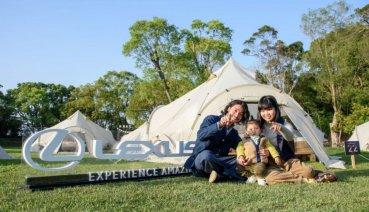LEXUS首次舉辦 Glamping 星空野營活動,享受極致奢華的全新體驗!