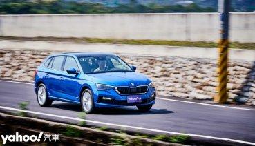 【新車圖輯】歐系掀背的最佳理想值!2020 Škoda Scala 1.5 TSI豪華菁英版蘭陽試駕!