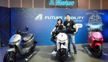 更聰明更人性!宏佳騰首款電動車Ai-1 Sport在台發表、補助後售價58,800元起