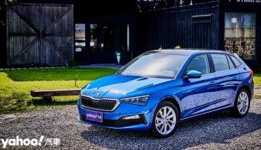 歐系掀背的最佳理想值!2020 Škoda Scala 1.5 TSI豪華菁英版蘭陽試駕!