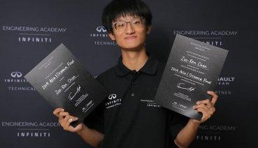 台灣選手清華大學陳佐任勇奪2019《INFINITI賽車工程學院》亞洲及大洋洲區總決賽冠軍