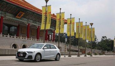 都會新掀世 Audi A1 Sportback 30 TFSI