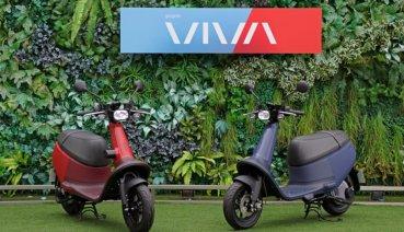 這不是愚人節玩笑! Gogoro推出VIVA Plus並加碼3,000元購車金