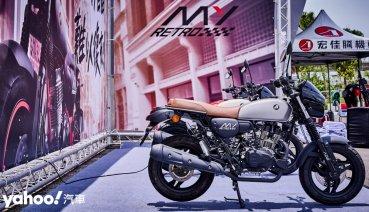 【新車圖輯】復刻配備再升級!2020 Aeon My150 Retro ABS全新上市!