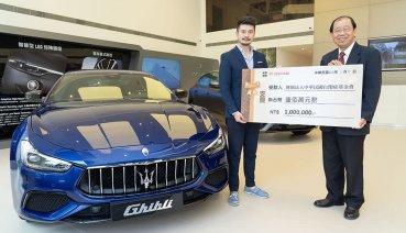 響應2020世界關懷自閉症日!Maserati Taiwan連續第7年支持中華民國自閉症基金會