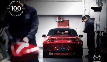 百年淬煉安心駕馭!「Mazda Oonly 360度愛車夏檢」專案即日起開跑