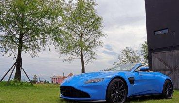 基本車價 980 萬起,最速軟篷收摺俊美獵跑 Aston Martin Vantage Roadster 正式在台發表