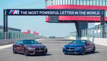 音響裡有鑽石!BMW M8 雙車型 888 萬起