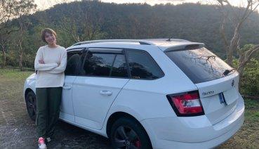 【明星愛聊車】為行動自主購車 大牙的第一部車Skoda Fabia Combi