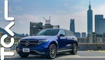 [新車試駕] 純電的另一種選擇 不只電能 更是賓士 Mercedes Benz EQC 400