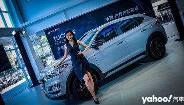 【新車圖輯】開啟「深色」模式!Hyundai Tucson Shadow 96.9萬限量上市!