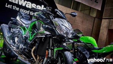 【東京車展】街車巨獸降臨!Kawasaki機械增壓新成員Z H2正式亮相!