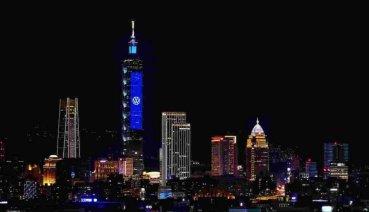 讓全世界看見台灣 New Volkswagen亞洲首發 漫步台北101天際線