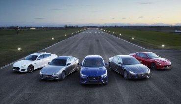 Maserati限時禮遇,推5年保固及5年保養專案