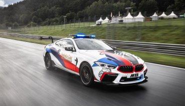 BMW推出全新M8 MotoGP Safety Car 與MotorGP合作正值20週年