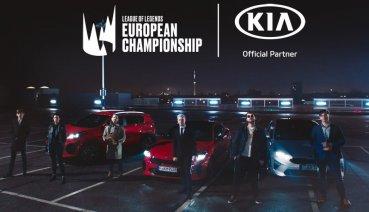 抓住年輕人的心!Kia宣布成為英雄聯盟歐洲錦標賽主要贊助商