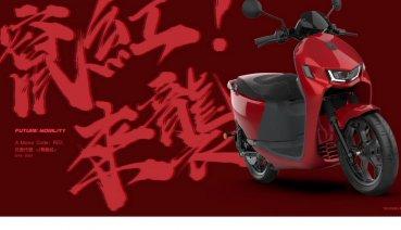 聖誕節應景!宏佳騰Ai-1 Sport推出限量「舞動紅」新車色