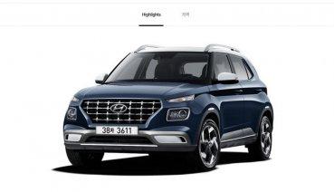 換算台幣不到40萬的Hyundai小休旅Venue韓國展開預售,台灣明年也會有!