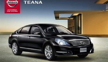 再見!純和風豪華國產中大型房車,Nissan Teana J32 正式走入歷史、將以 Altima L34 進口車型替代