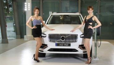 吳采臻、鄒寧恩先亮相,Volvo小改款XC90引領PHEV全車系來電2020台北車展